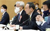 世界の脱炭素化「積極的に貢献」 気候変動有識者会議が初会合