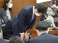 厚労省23人深夜会食、田村大臣が重ねて陳謝