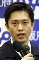 大阪府知事「蔓延防止措置は遅くとも4月5日から」