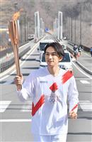 【群馬聖火リレー】俳優の町田啓太さん「こんな経験は2度とできない」