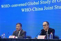 中国の主張に沿ったコロナ報告書…WHOは不満、されど強い権限なく