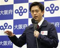 大阪府が蔓延防止措置要請を決定へ 31日夕にコロナ会議