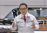トヨタが2年ぶり入社式、オンラインで 社長「多様な考え大切に」