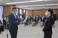 関西空港運営会社から従業員15人受け入れ 大阪・泉佐野市