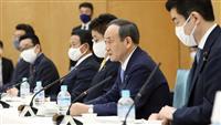 首相、農産物輸出拡大へ「制度面見直し含め検討を」 関係閣僚会議
