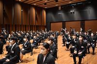 千葉銀行、成田国際空港会社…新社会人「地域に愛されるよう精進」