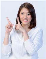 【長野放送・アナウンサーコラム】汾陽美樹「新たな一歩を踏み出す新年度」