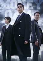 【フジテレビONE TWO NEXT】韓国ドラマ「マネーゲーム」日本語字幕版