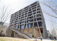 大阪大が箕面に新キャンパス 外国語学部が移転…3千人利用、令和5年度「駅チカ」に