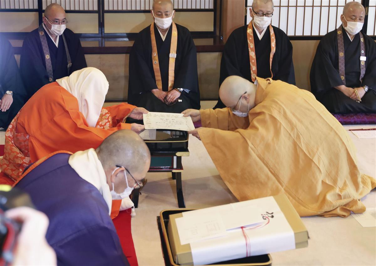 延暦寺僧12年の修行満行