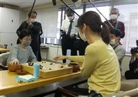 囲碁の仲邑菫二段、中学初戦は白星 女流本因坊本戦で勝利