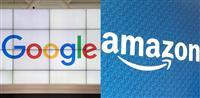 巨大IT規制が本格始動 経産省、アマゾン、楽天など対象企業を指定