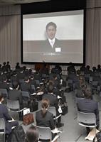 「蔓延防止」適用見通しの大阪府、新採職員に辞令