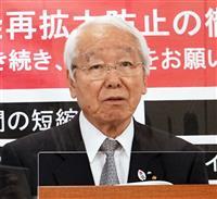 兵庫知事、蔓延防止「適用を政府に求める」