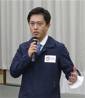 蔓延防止適用なら「聖火リレー中止すべき」 大阪知事