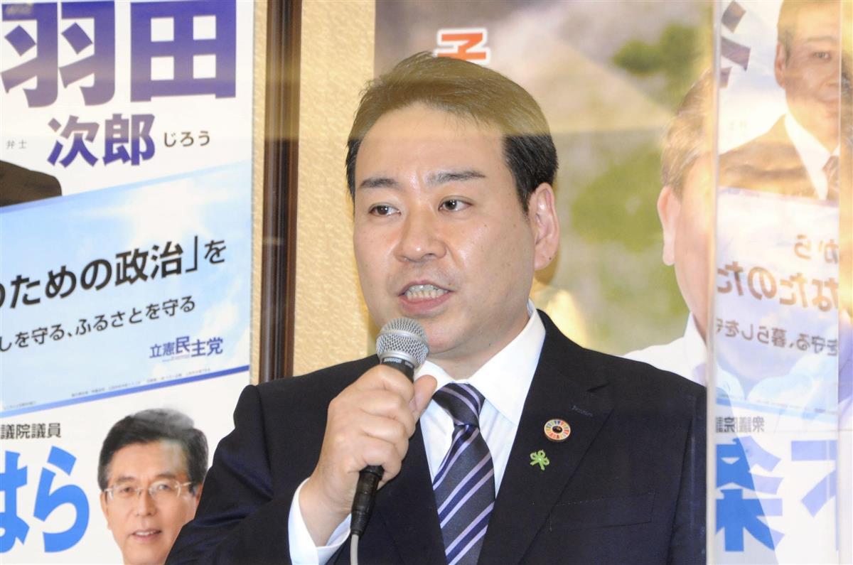 国民、羽田氏推薦撤回表明 長野補選、見直し余地も