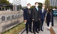 中国の人権侵害非難決議、首相訪米後に延期 ウイグル議連など6団体