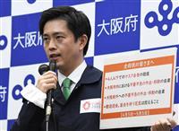 新型コロナ 大阪 蔓延防止措置決定 感染抑止の試金石となるか
