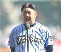 【人】「2年分の春が戻ってきた」選抜高校野球大会で優勝 東海大相模監督、門馬敬治さん(…