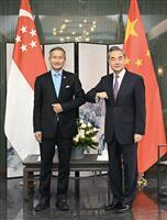 中国、ミャンマー情勢主導へ東南アジア4外相と会談 米欧排除画策