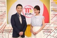 「Mr.サンデー」新エンディングテーマはEXILE ATSUSHI