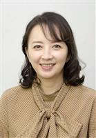 高橋由美子さんが結婚 所属事務所が発表