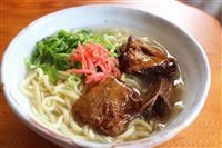 【料理と酒】沖縄の郷土食 ソーキそば