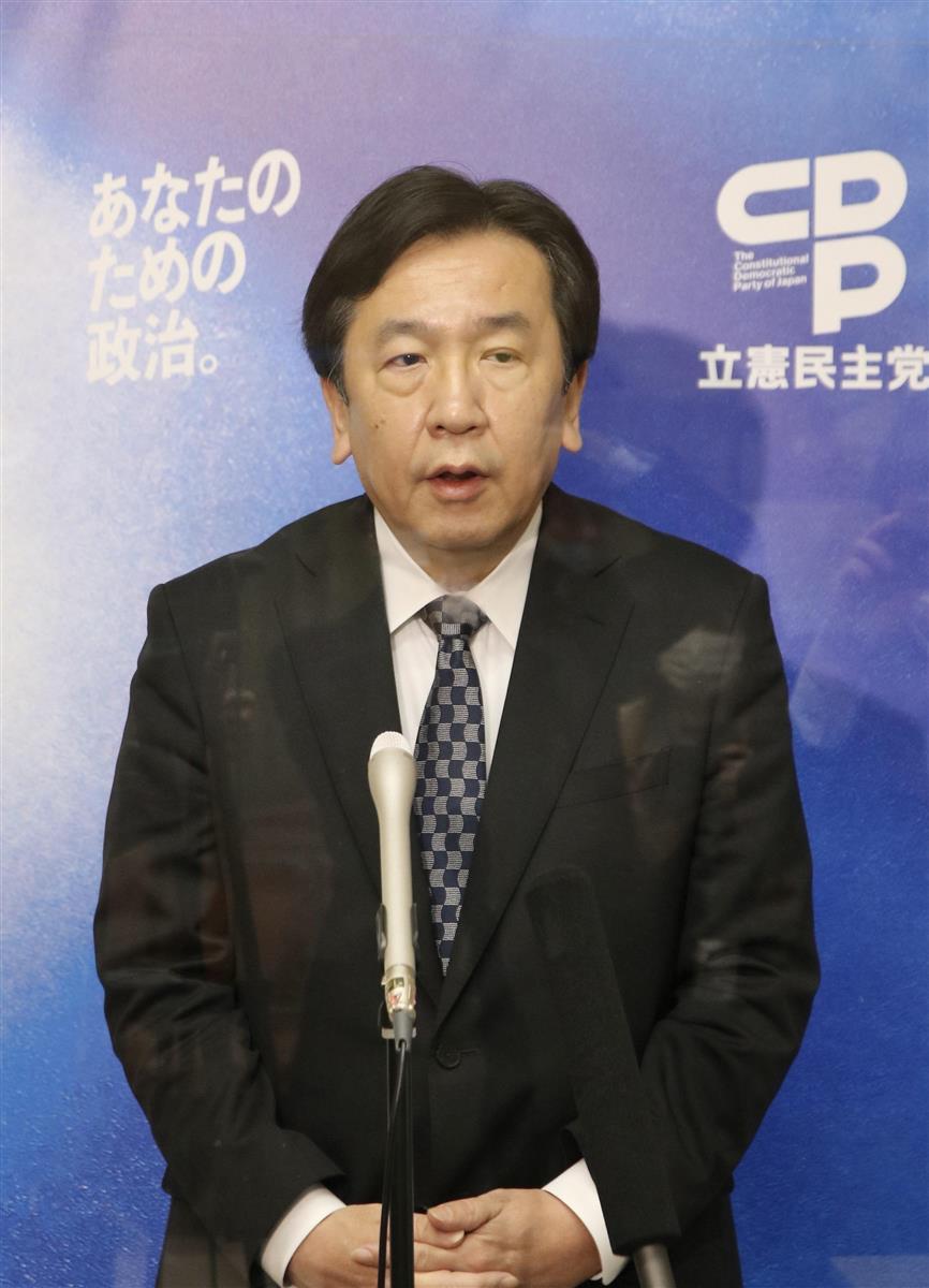立民・枝野代表、「蔓延防止」効果なければ「内閣総辞職、大阪知事辞職 ...