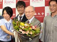 ノーベル物理学賞の赤崎勇氏が死去 青色LED開発