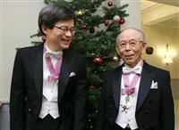 「思いとエール引き継ぎ、世界に幸せ届ける」 ノーベル賞共同受賞の天野浩氏、赤崎勇氏死去…