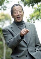 「幸せな役者人生」田中邦衛さんの家族コメント全文