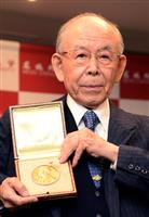 【赤崎勇氏死去】「地球環境問題の解決に大きな貢献」 ノーベル化学賞受賞、吉野彰氏コメン…