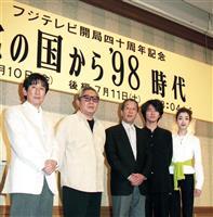 脚本家の倉本聡さん、田中邦衛さん悼む「貴重な俳優だった」