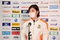 3日から競泳日本選手権 男子200メートル平泳ぎで世界新も 女子は池江に注目