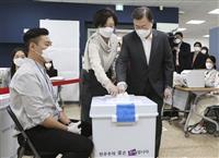 ソウル市長選、期日前投票開始 保守野党候補がリード広げる