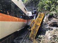 台湾鉄路管理局、安全管理に体質的不備 3年前にも脱線 非公表の事故も多数