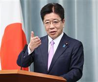 神戸での拉致集会開催「協議する」 加藤氏、蔓延防止措置受け