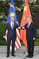 中国、ミャンマー問題でASEAN接近 米欧の「干渉」排除に道筋