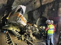 台湾当局、死者は50人と発表 特急脱線事故