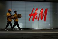 H&Mの地図違法と聴取 中国・上海市当局