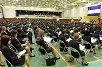 「やっと大学生実感」 関学大で新2年生の入学式