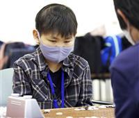 弱視の中学生、岩崎さんが囲碁プロ候補生に