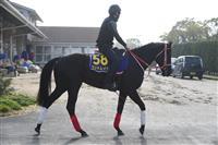 コントレイルが1番人気 競馬の大阪杯前日オッズ