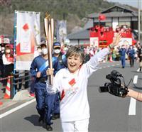 五輪聖火、東海入り 竹下景子さんらがトーチ