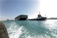 スエズ運河の足止め解消 422隻、全て通過