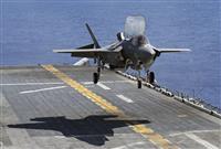 最新鋭F35Bは宮崎に配備へ