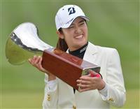 稲見66で逆転、今年2勝目 ヤマハ女子ゴルフ