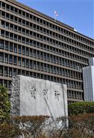 「過労死」訴え大阪の化学メーカー提訴、44歳男性の遺族