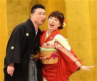 きっかけは「ベランダでパン」吉本新喜劇の清水啓之、森田まりこ結婚