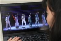 緊急事態宣言から1年 「配信」定着したエンタメ界 歌舞伎や劇団四季も